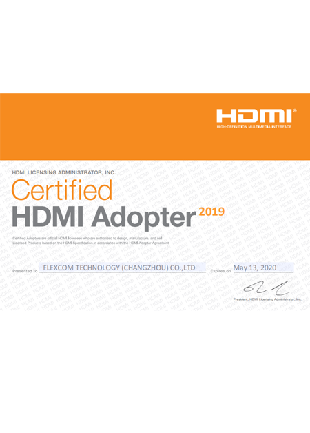 HDMI Adopter Certificate Master